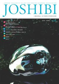 Joshibi01
