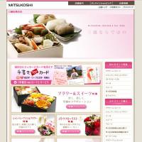 w_mitsukoshi_00