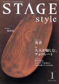 w_stage_001